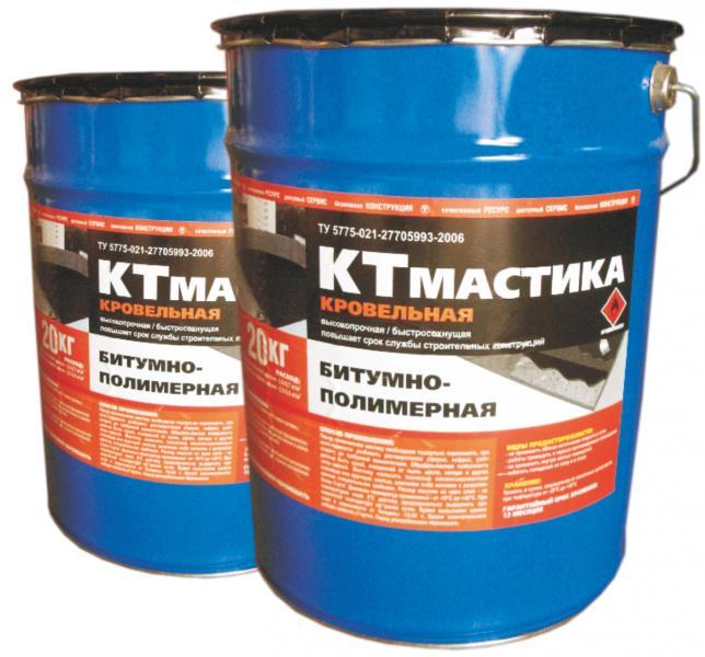 Мастика битумно-полимерная ту 5775-021-27705993-2006 мастика «гарант» помимо кладки печей талькомагнезит получил широкое распространение